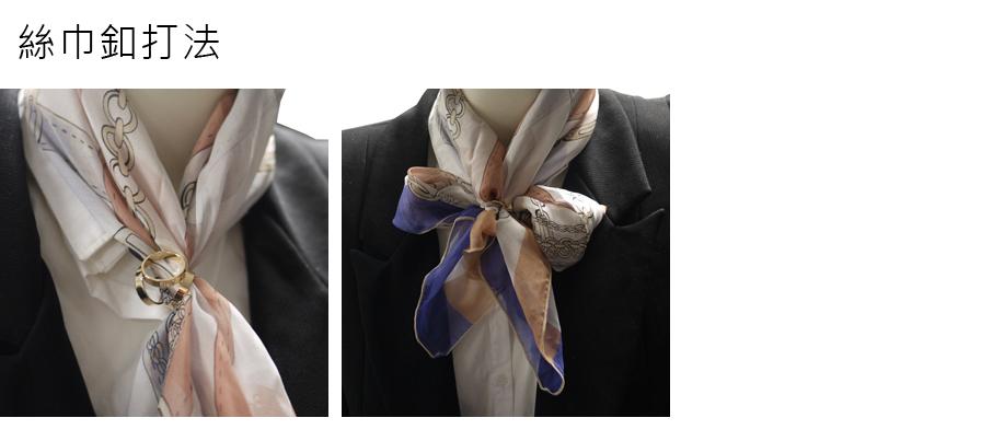 珍珠,鑽,絲巾釦,絲巾環,三環,服飾配件