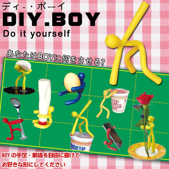 大田倉 日本進口正版 DIY BOY 肢體自由彎曲置物架 瘦子 磁鐵 吸盤 四肢彎曲 多功能置物架 800981
