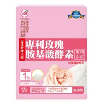 【UDR 日本專利玫瑰胺基酸酵素 30日入* 1 盒】 ?健美安心go?