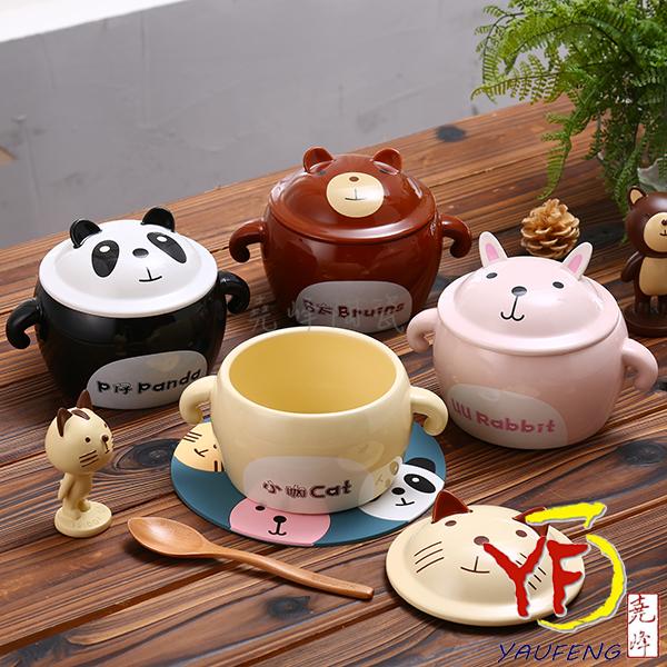 ★堯峰陶瓷★造型泡麵碗 韓國品牌 12點萌廚 5.5吋動物泡麵碗 蓋碗 湯碗