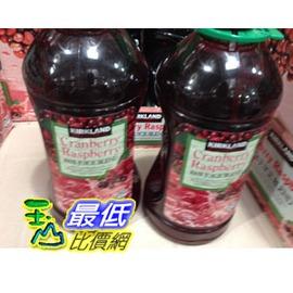 [COSCO代購 如果沒搶到鄭重道歉] Kirkland Signature 科克蘭 蔓越莓覆盆子綜合果汁飲料 2.84公升 X 2入/組 (2組) W27380