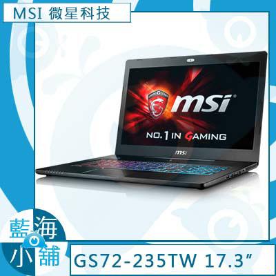 MSI 微星GS72 6QE(Stealth Pro 4K)-235TW) GTX970M獨顯∥Core i7-6700HQ ∥16GB DDR4-2133記憶體 筆記型電腦