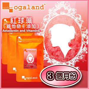 紅球藻膠囊 (蝦紅素)【推薦約3個月份】 日本進口保健食品 到期日 2017年5月3日