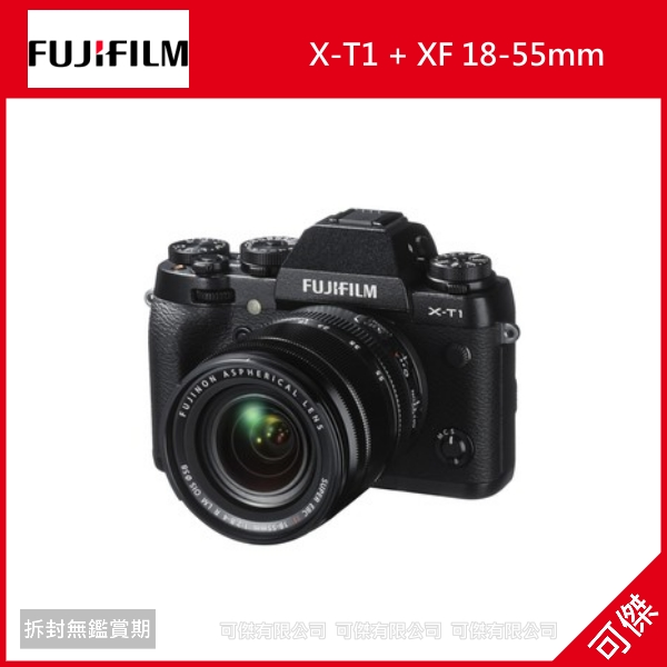 可傑 Fujifilm 富士 X-T1 + XF 18-55mm 恒昶公司貨 KIT組 FUJI XT1 防滴防塵 機皇對焦速度