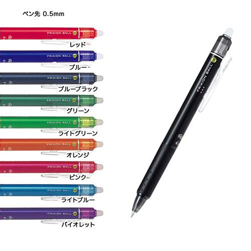 【百樂 PILOT 魔擦筆】PILOT LFBK-23F 按鍵式魔擦筆/擦擦筆 (0.7mm)