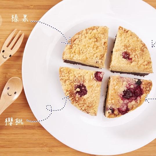 【旅人蛋糕】超華麗!!!4種口味一次滿足,綜合拼盤匈牙利康布拉蛋糕,多層次口感,第一層榛果+藍莓+櫻桃+蔓越莓,第二層鬆軟匈牙利蛋糕體,第三層濃郁75%苦甜巧克力蛋糕體