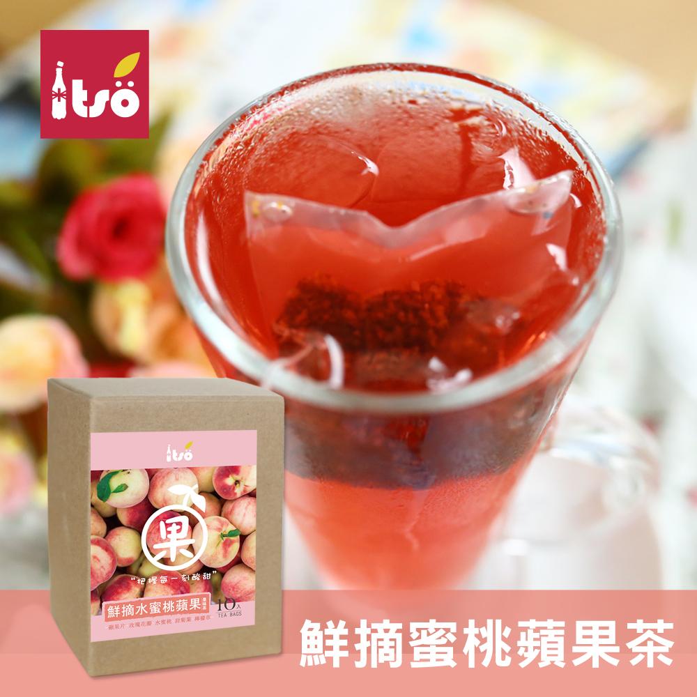 【一手茶】鮮摘水蜜桃蘋果果味茶 (10入/盒)? 蘋果X水蜜桃碰撞出每一刻酸甜 ? 照顧妳的身體、照顧妳的心情