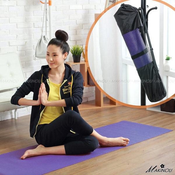 瑜珈團購熱銷 日本MAKINOU-6mm瑜珈墊+瑜珈袋+束帶-台灣製|地墊 野餐墊 塑身 美體
