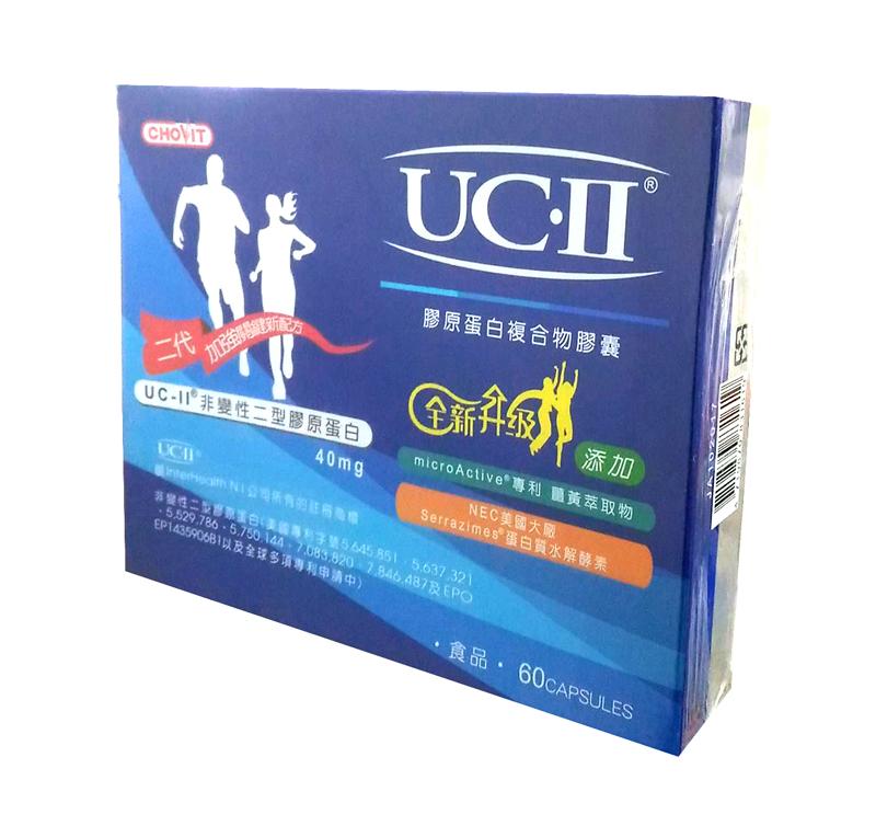 巧維他UC-II膠原蛋白複合物膠囊60粒【德芳保健藥妝】