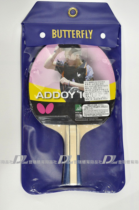 【登瑞體育】BUTTERFLY 幻象1000負手板桌球拍  ADDOY1000