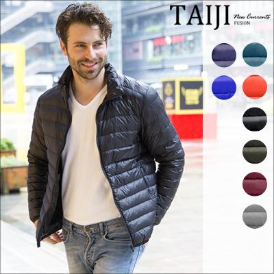 情侶款羽絨外套‧純色輕量易收納90%高含量羽絨外套‧八色‧加大尺碼【NTJBLXM2510】-TAIJI-