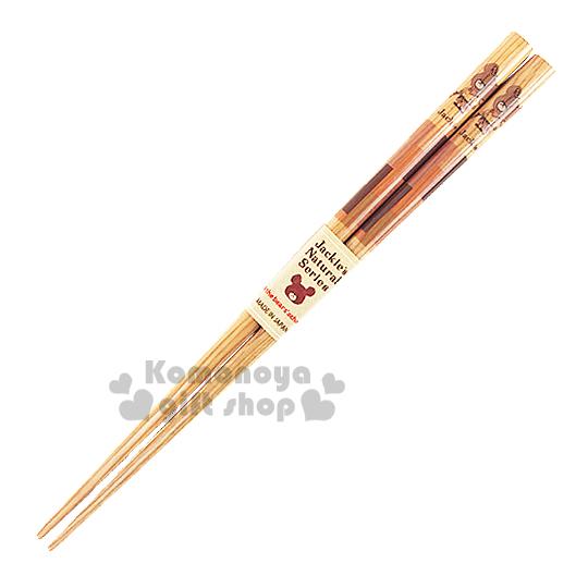 〔小禮堂〕小熊學校 日製天然竹筷子《棕.站姿.多長方形》全長17.5cm