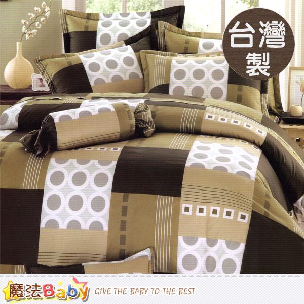 台灣製秀士棉5x6.2尺雙人純棉枕套床包組 魔法Baby~x006806