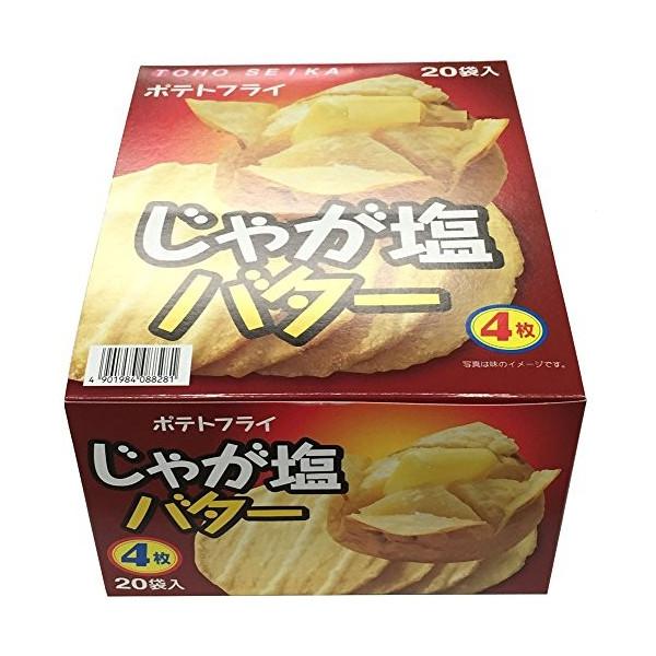 東豐洋芋片-奶油鹽味