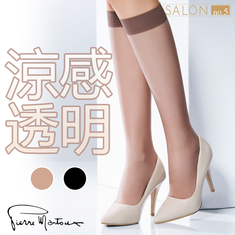Pierre Mantoux15Den夏涼透明服貼舒適絲襪 歐洲精品
