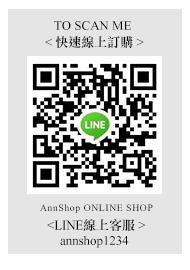 annshop 小安的店-2013夏。新品