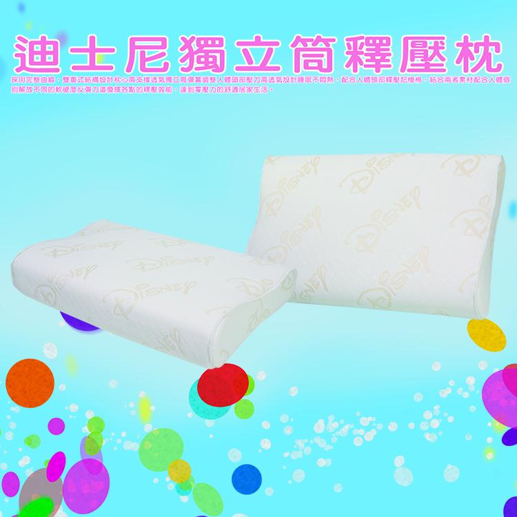 [首雅傢俬] 迪士尼 獨立筒 釋壓 枕頭 寢具 枕 家具