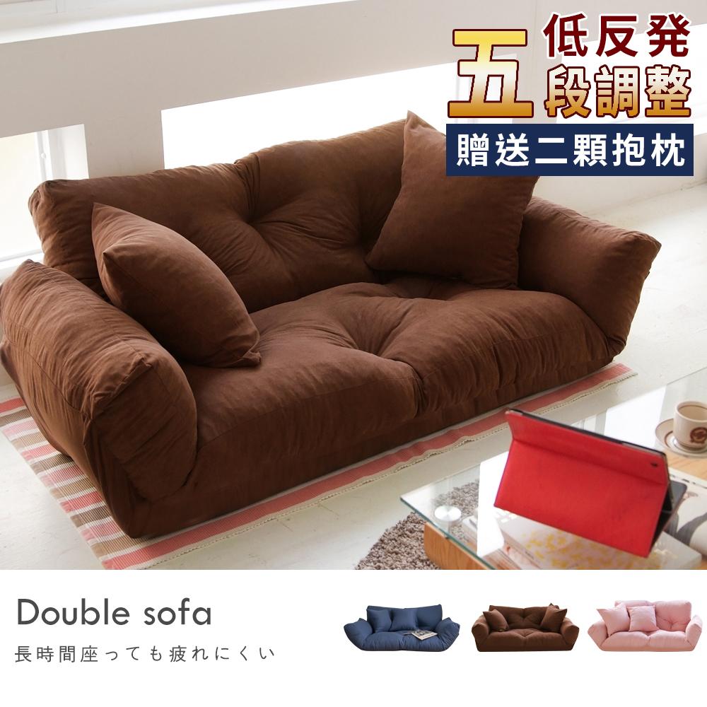 沙發床 抱枕 和室椅【M0014】五段雙人機能扶手沙發(三色) MIT台灣製 完美主義