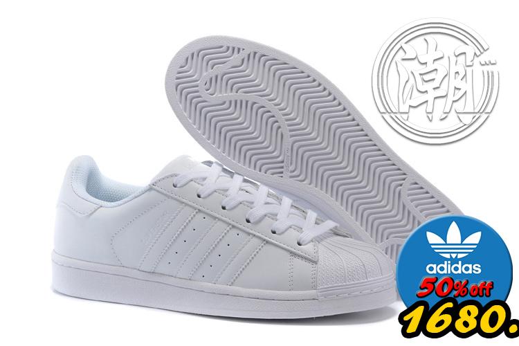 歲末出清Adidas SuperstarII 80S 街頭經典 愛迪達 金標 全白 復古百搭 男女 情侶鞋 休閒鞋【T139】