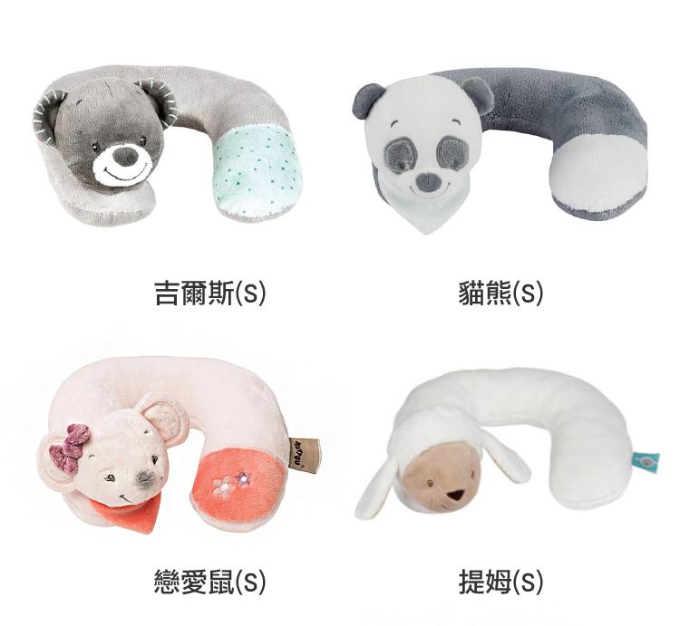 比利時 NATTOU 絨毛動物造型護頸枕