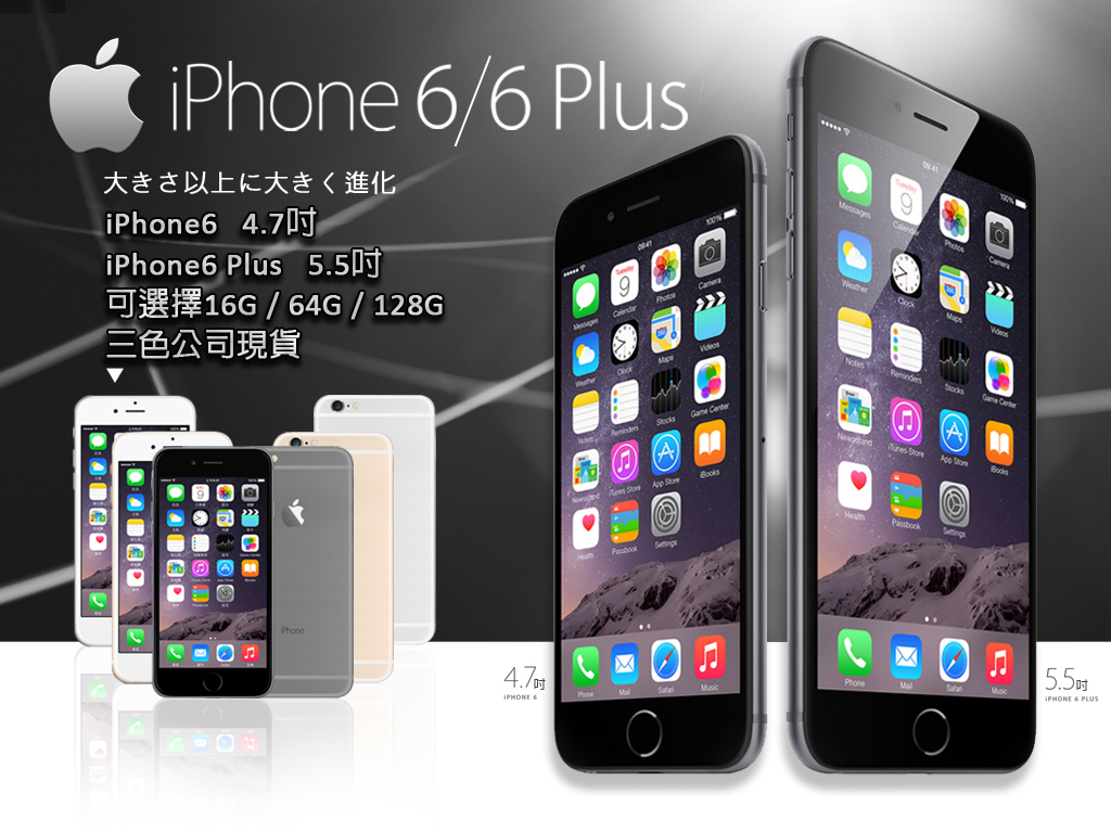 【Apple 福利品】iPhone 6 64GB 智慧型手機(加送皮套)