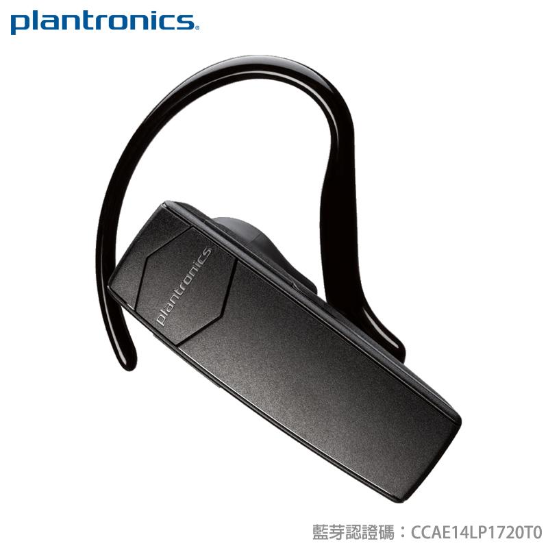 Plantronics Explorer 10 立體藍芽耳機/一對二/清晰通話品質/省電/音樂播放/耳掛式/藍芽耳機/多點連線/舒適配戴/A2DP立體聲/輕巧