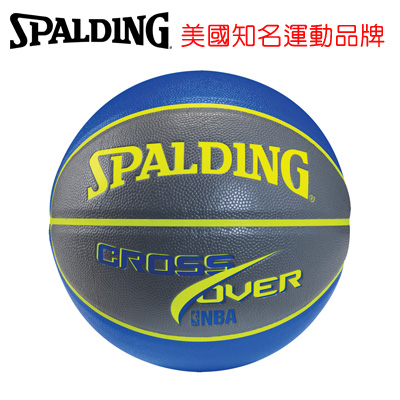 永昌文具【SPALDING】 斯伯丁 Cross Over系列 SPA74517 籃球 藍/灰 7號 /個