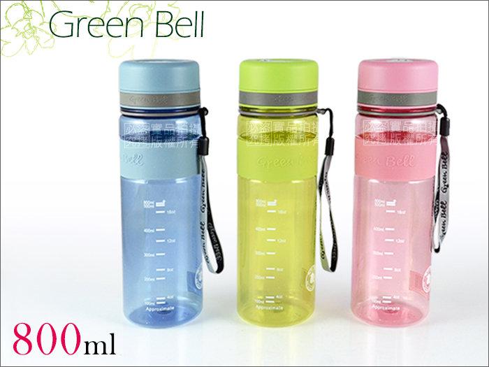 快樂屋? Green Bell日本綠貝牌 馬卡龍直飲防滑太空壺 800ml (可手提隨手杯.冷水壺.環保杯.泡茶壺)媲太和工房