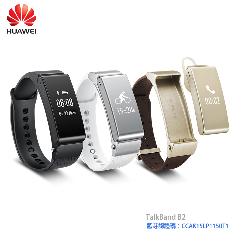 華為 HAUWEI Talkband B2 藍芽手環/Apple iPhone 6/6 Plus/5S/5C/小米 Xiaomi 4i/紅米 Note/2/LG G4/G3/G2/G Pro 2/AK..