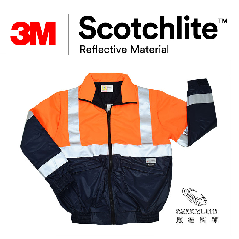 【safetylite安心生活館】《免運+贈禮》保暖橘藍鋪棉可脫袖機能外套(可團購)~3M Thinsulate