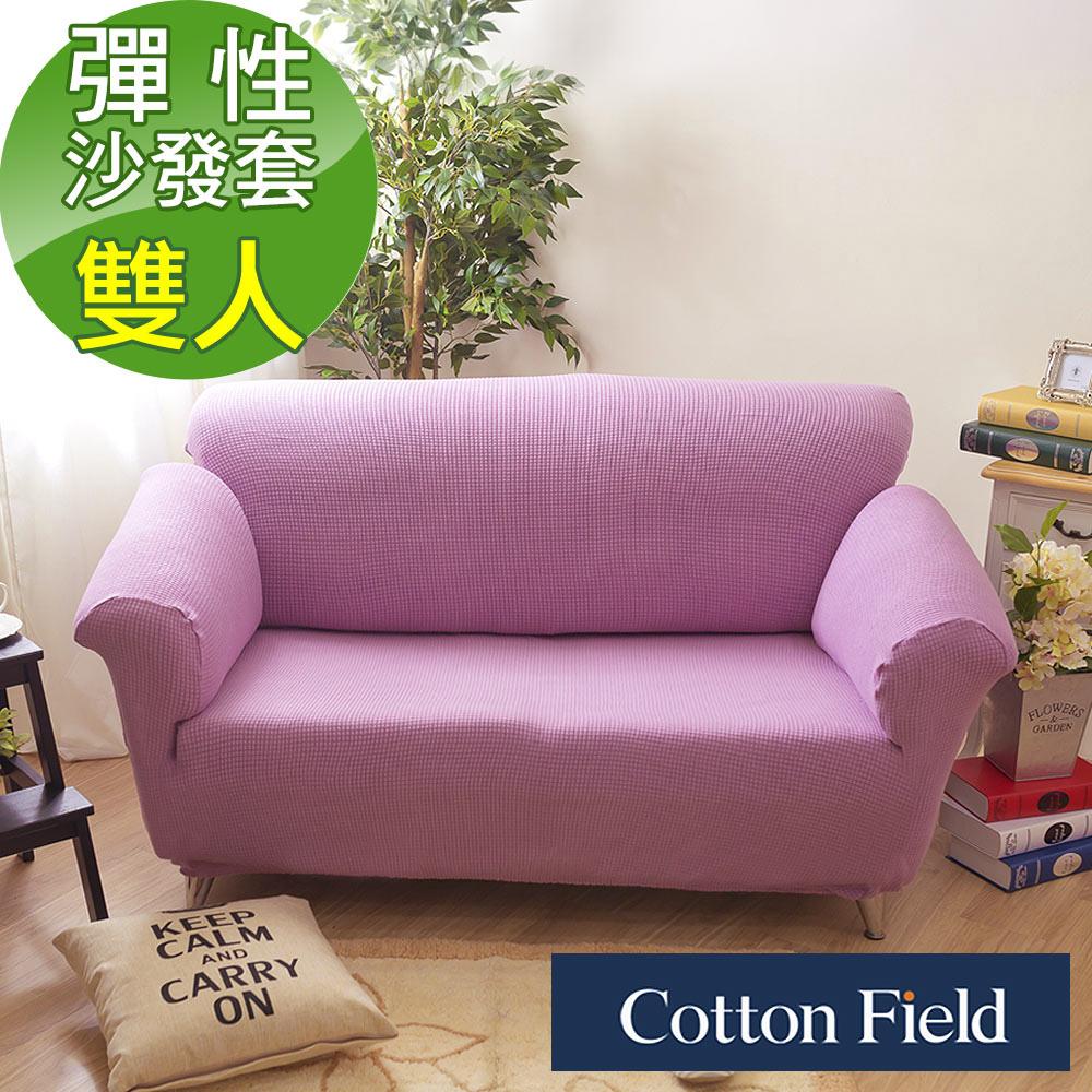 ★★ NG商品出清 ★★【歐文】超彈力雙人彈性沙發套-5色可選