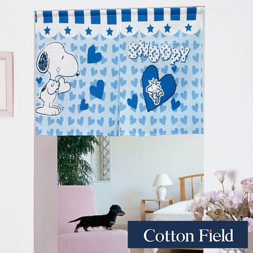 【滿滿愛】Snoopy印花短門簾-藍色(85x50cm)
