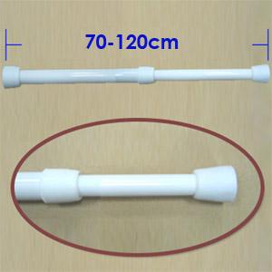 門簾伸縮桿70-120CM
