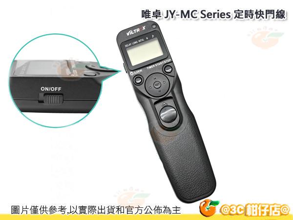 新款 VILTROX 唯卓 RS-60E3 C1 MC 定時 液晶 快門線 開關設定 間隔定時 縮時 支持手動曝光