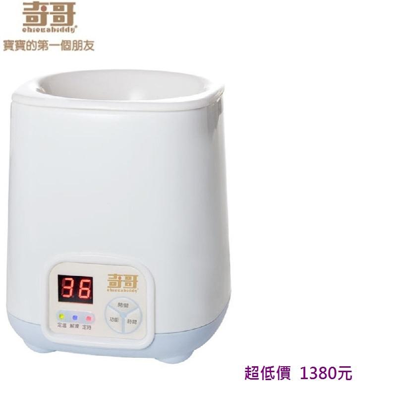 *美馨兒* 奇哥 - 微電腦溫奶器 - 二代機 1380元+贈食物加熱架.