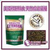 【力奇】美國綠野鮮食 天然成幼貓糧-4LB/磅(1.81KG)-630元 >可超取(A002A01)