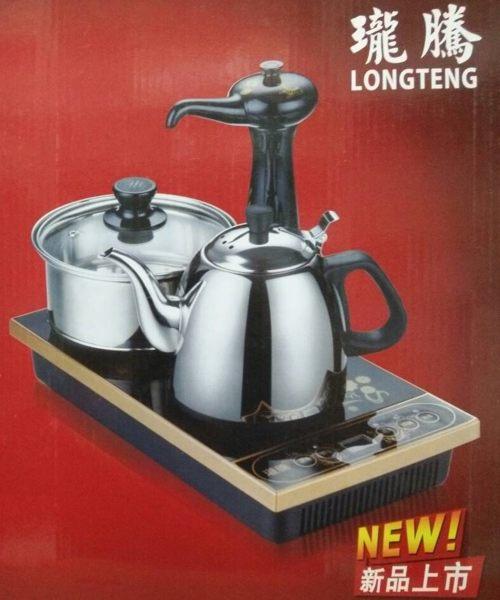 瓏騰智慧型自動泡茶機 (型號V-158) 原價$4980 特價$2999