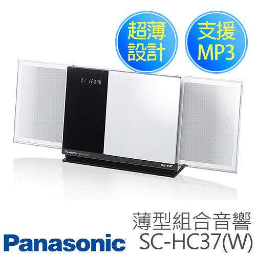★杰米家電☆ Panasonic 國際牌 iPod組合高音質音響 SC-HC37