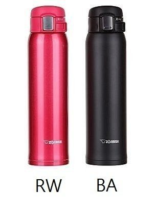免運費 象印 ONE TOUCH 0.60彈跳式保溫杯/保溫瓶/保溫罐 SM-SA60(黑)