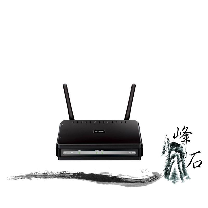 樂天限時優惠!D-Link DAP-2310P 企業級802.11n PoE 無線基地台
