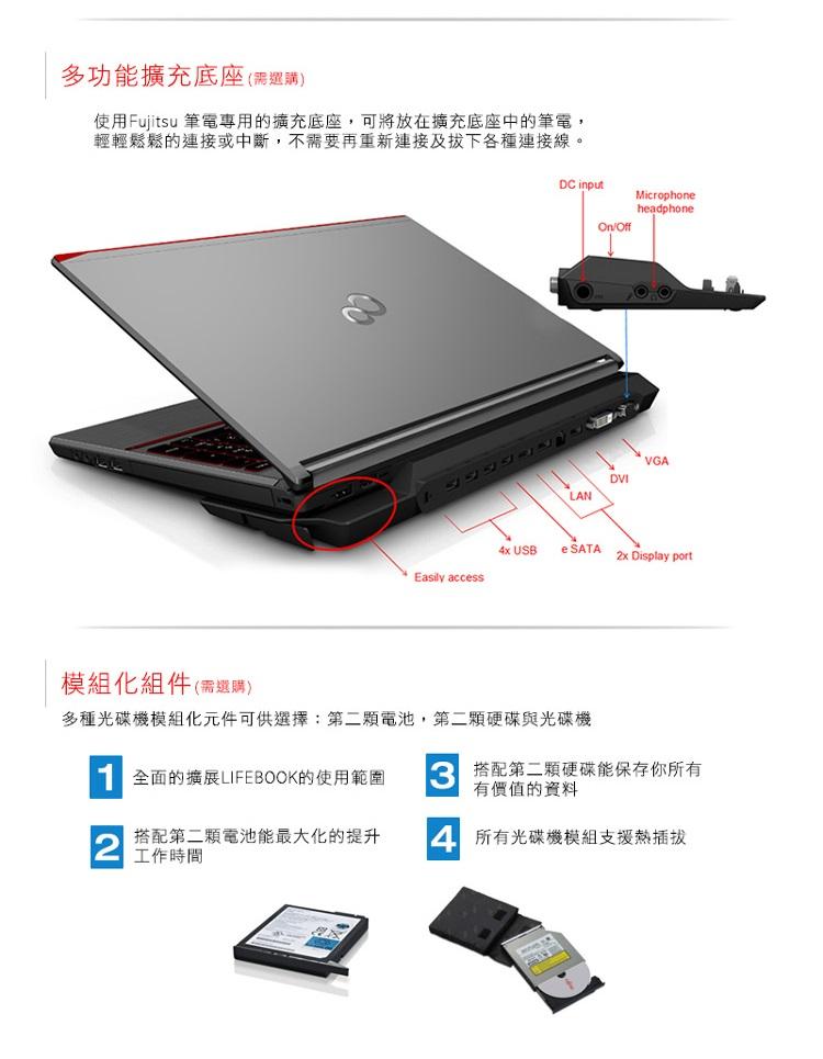 【2016.9 Fujitsu 六代處理器】Fujitsu 富士通 Lifebook E736-PB711 13吋FHD銀筆電i7-6500U/16G/256G SSD/UMA/DVD MUTI/Win10pro CP值高嗎
