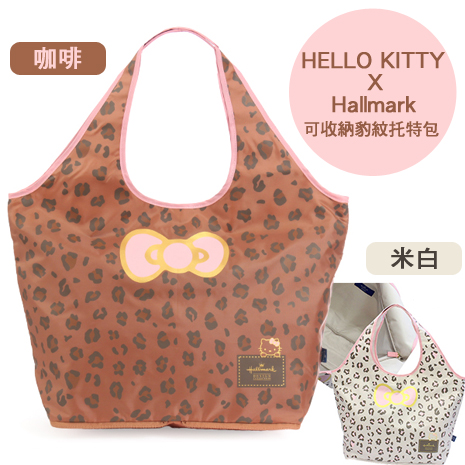HELLO KITTY × Hallmark聯名折疊購物袋-豹紋