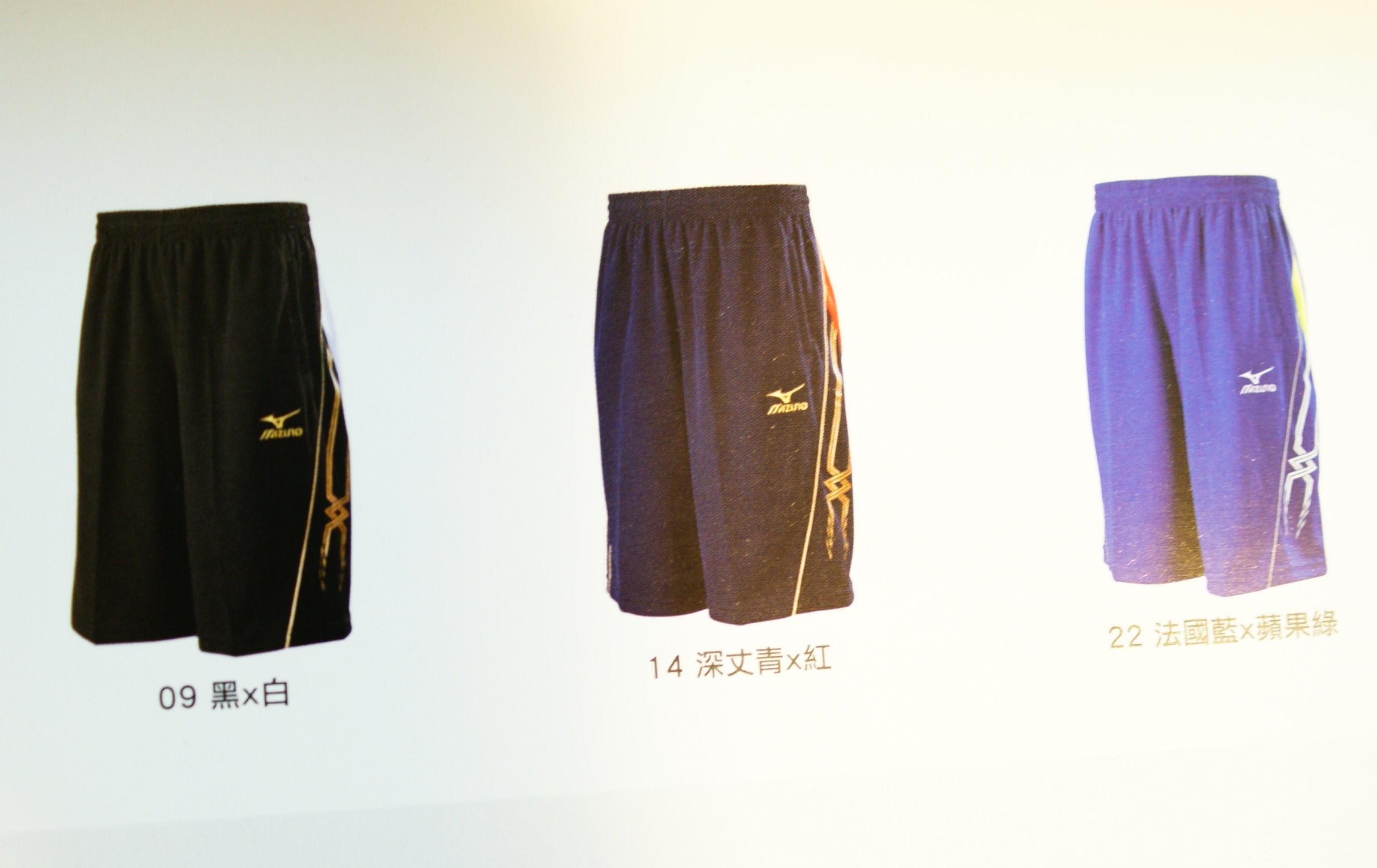 棒球世界 全新2015下半季MIZUNO 美津濃 針織短褲 練習褲 抗紫外線 特價三色