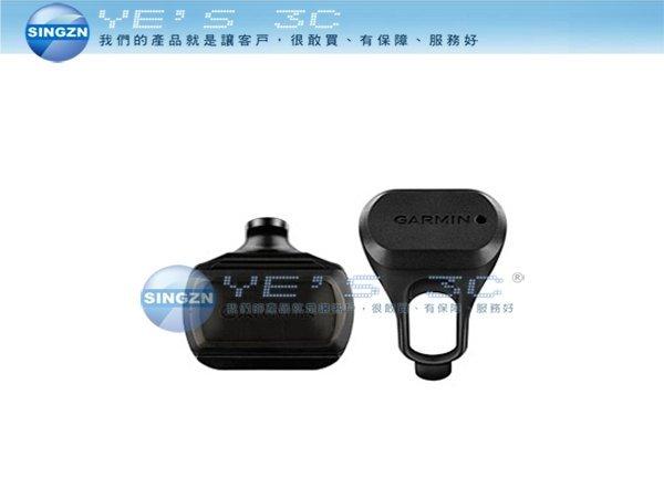 「YEs 3C」 全新 GARMIN 自行車速度感測器 軸承式無線速度感測器 010-12103-01