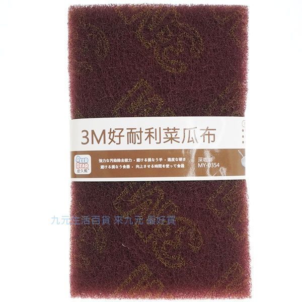 【九元生活百貨】皮久熊 3M好耐利菜瓜布/深咖5枚 3M洗碗布
