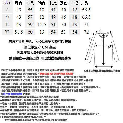 長袖 T-Shirt 情侶 MIT台灣製隨性塗鴉文字+左袖印刷長T【G4256】艾咪E舖情侶長袖