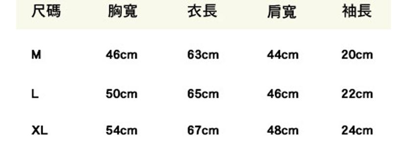 T恤.班服.潮T.最佳情侶裝.短T.MIT台灣製.小龜裂設計PRINCIPLE【M60253】可單買.艾咪E舖
