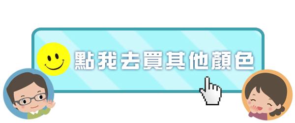 ◆快速出貨◆T恤.情侶裝.班服.MIT台灣製.獨家配對情侶裝.客製化.純棉短T.左胸簡單黃色笑臉【YC366】可單買.艾咪E舖