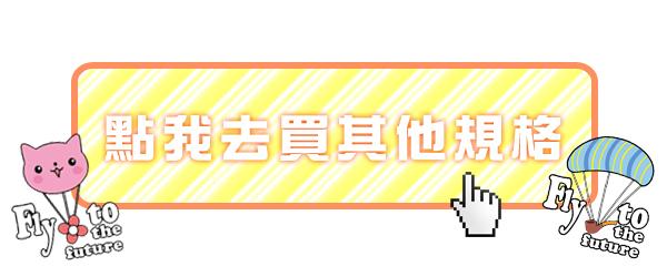 ◆快速出貨◆獨家配對情侶裝.客製化.T恤.班服.最佳情侶裝.獨家款.純棉短T.MIT台灣製.Q版Fly th the FUTURE.班服【YC4109】可單買.艾咪E舖