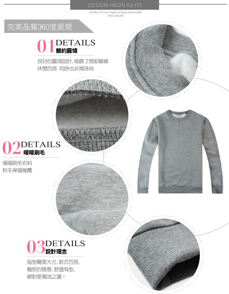 刷毛T恤.帽T.T-Shirt 情侶T恤. 暖暖刷毛.MIT台灣製.特色圖樣.星星繞脖英文字背後88【D0251】艾咪E舖  小冰 喜多
